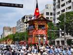 祇園祭2016〜後祭・山鉾&花傘巡行〜